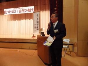 小田高平塚専一副校長