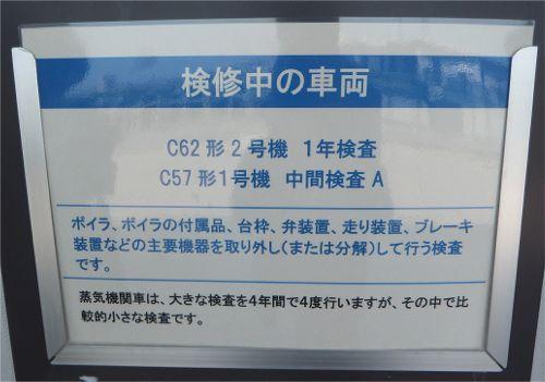 20180420_kyoto_rrm8.jpg