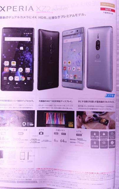 20180807201215bd8.jpg