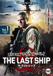 ship31.jpg