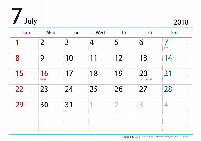 calendar-newsim-a4y-2018-007.jpg