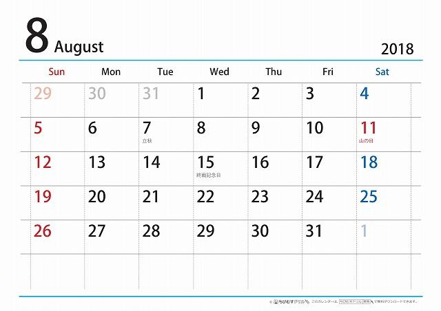 calendar-newsim-a4y-2018-008.jpg