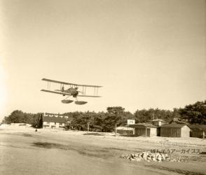 安藤飛行機研究所