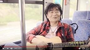 スターダスト☆レビュー「世界はいつも夜明け前Youre My Love」MV