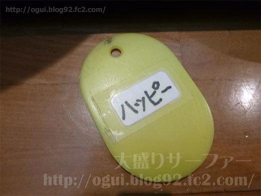 コスパが素晴らしいびっくり天丼018