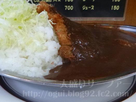 キッチン南海の両国店で食リポ016