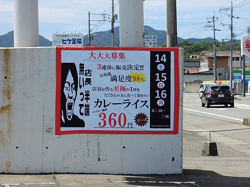 bDSCN3230.jpg