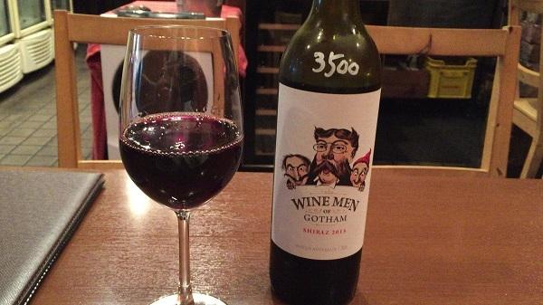 大塚Le preレープレ オーストラリアワイン