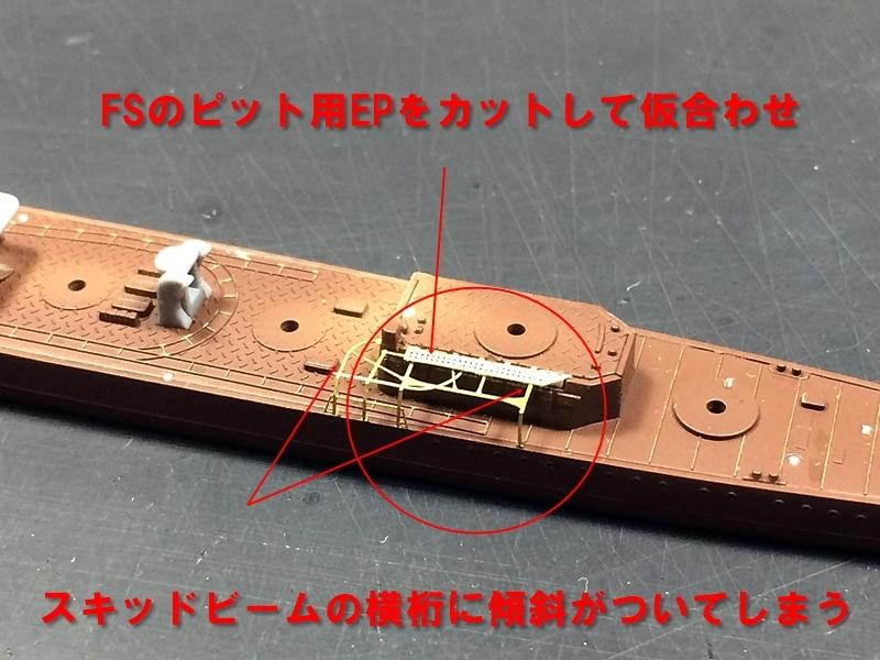 akatsuki324.jpg