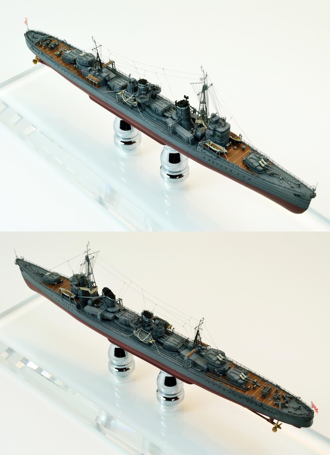 yukikaze4008-vert.jpg