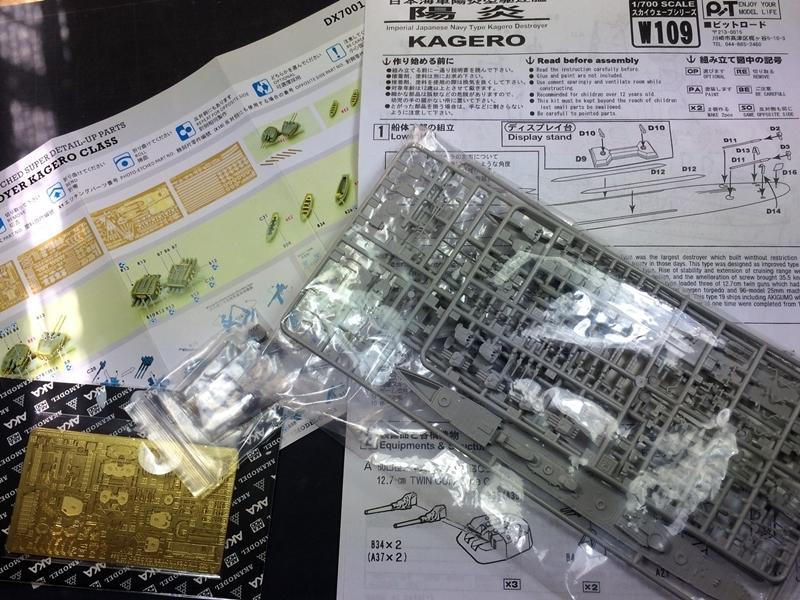 yukikaze4302.jpg