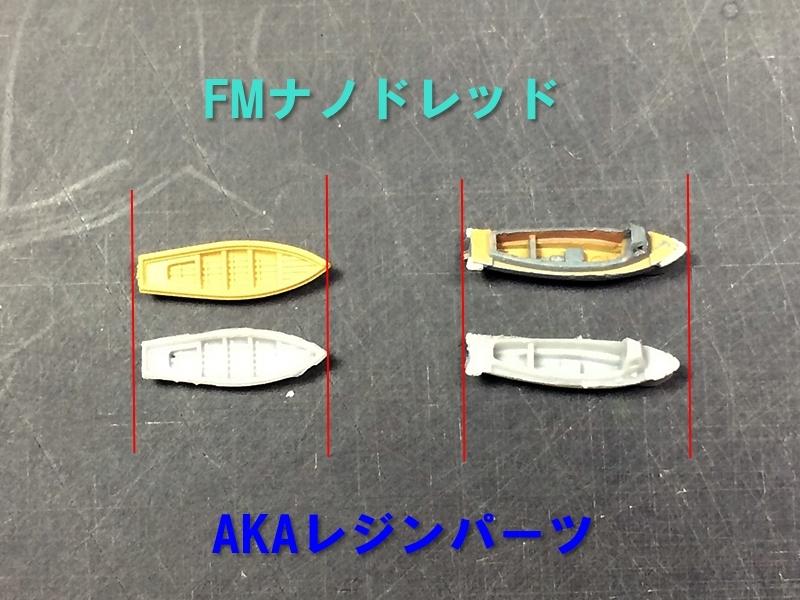 yukikaze4317.jpg