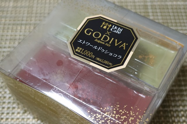 20180706 GODIVAエトワールドゥショコラ (2)