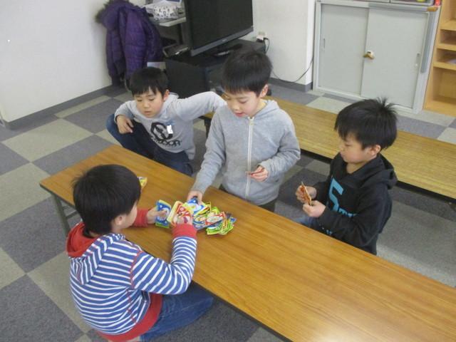 IMG_3709②