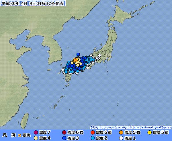 【山陰地方】島根県で震度5強の地震発生 M5.8 震源地は島根県西部 …西日本の広範囲が揺れる