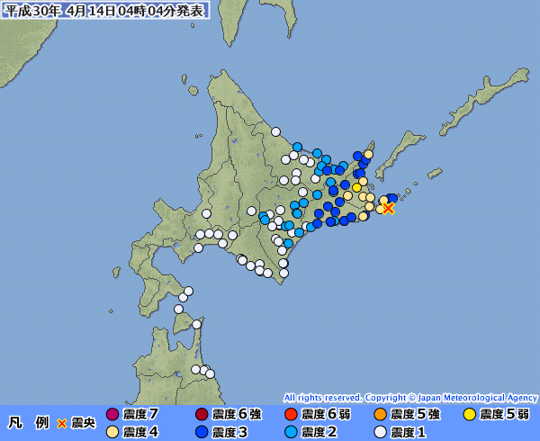 北海道で最大震度5弱の地震発生 M5.4 震源地は根室半島南東沖 深さ約50km