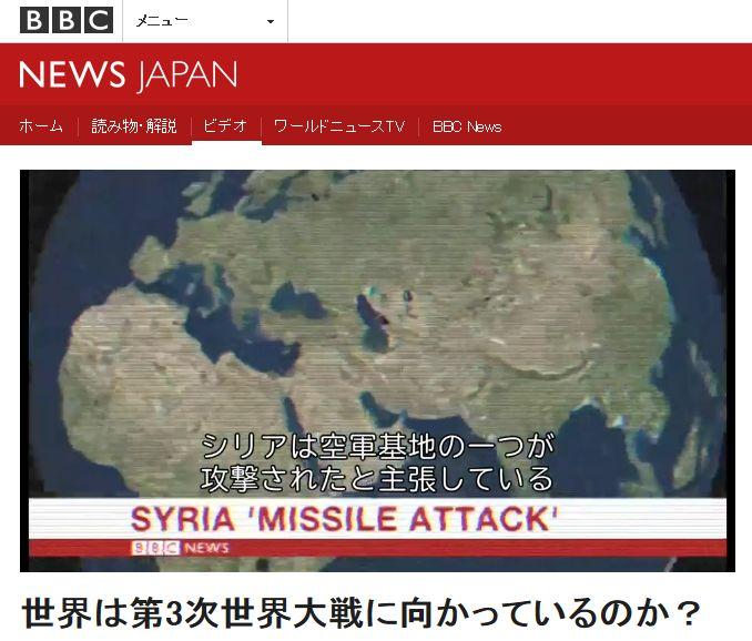 【動画ニュース】世界は「第3次世界大戦」に向かっているのか?識者に聞いてみた