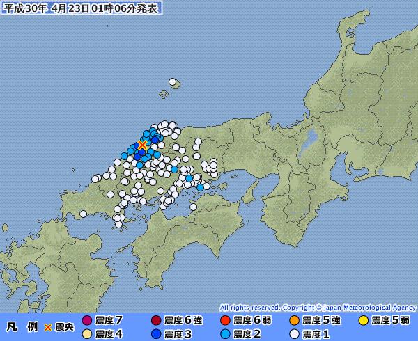 島根県で最大震度3の地震発生 M4.1 震源地は島根県西部 深さ約10km