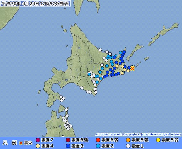 【根室半島南東沖】北海道で最大震度4の地震あったけど、ここも巨大地震が起きるとこらしいな?