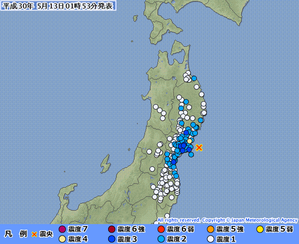 東北地方で最大震度4の地震発生 M4.7 震源地は宮城県沖 深さ約50km