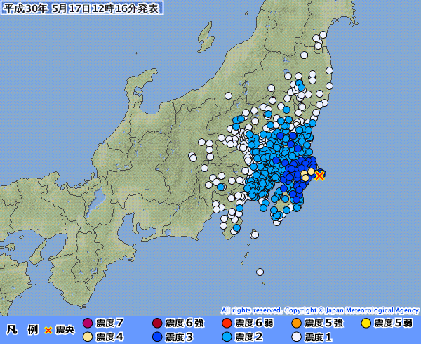 関東地方で最大震度4の地震発生 「M5.3」 震源地は千葉県東方沖 深さ約50km