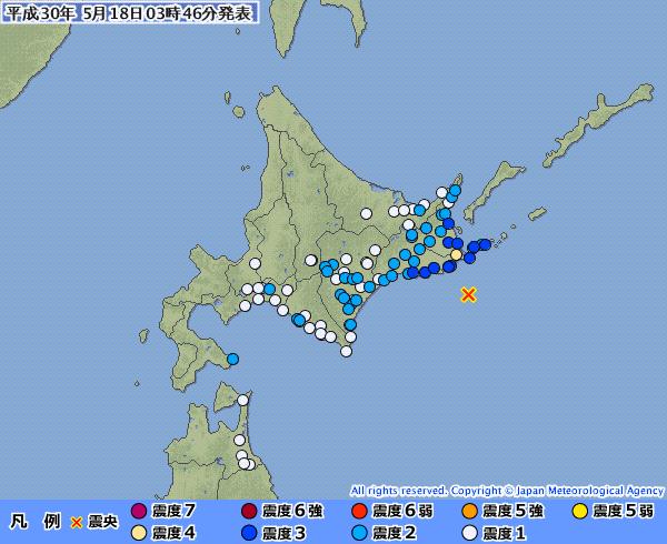 北海道で最大震度4 「M5.8」 震源地は釧路沖 深さ約50km