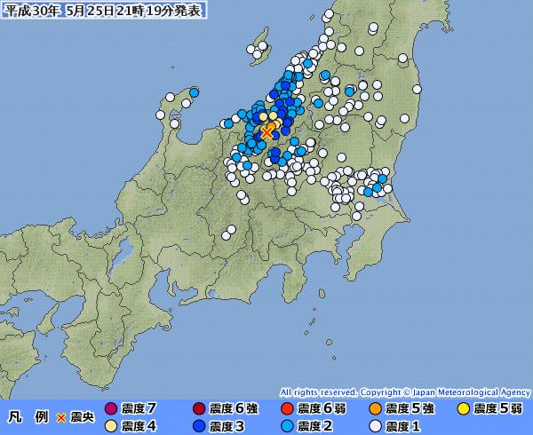 長野県で最大「震度5強」の地震発生 M5.1 震源地は長野県北部 深さはごく浅い