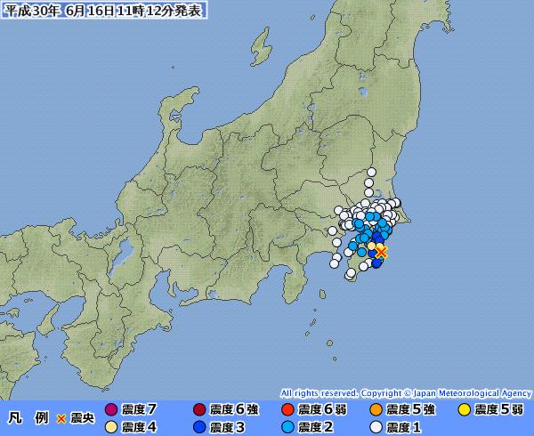 【関東連発】千葉県で「最大震度4」「震度3」「震度2」の地震が相次いで発生…震源地は千葉県南部 深さ約20km
