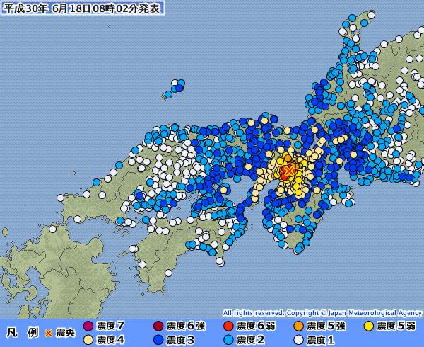 【大地震】関西地方で最大震度「6弱」の地震発生、広範囲で「震度5」を観測…M5.9 震源地は大阪府北部 深さ約10km