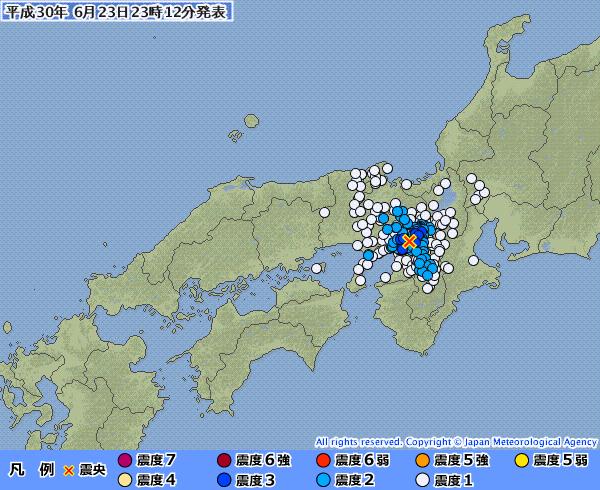 大阪、京都で最大震度3の地震発生 M4.0 震源地は大阪府北部 深さ約10km