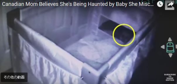 【閲覧注意】カナダに住む女性の家で奇妙なことが多発…流産してしまった赤ちゃんの「霊」がカメラ映りこむ