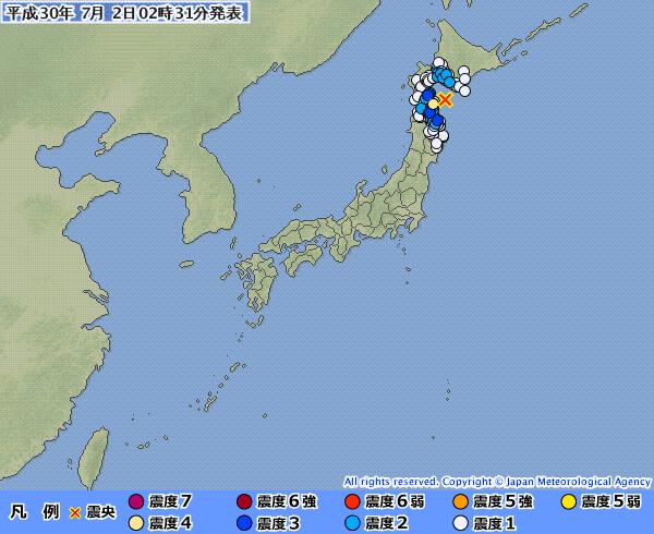 青森で震度4 北海道で震度3の地震発生 M4.8 震源地は青森県東方沖 深さ約50km