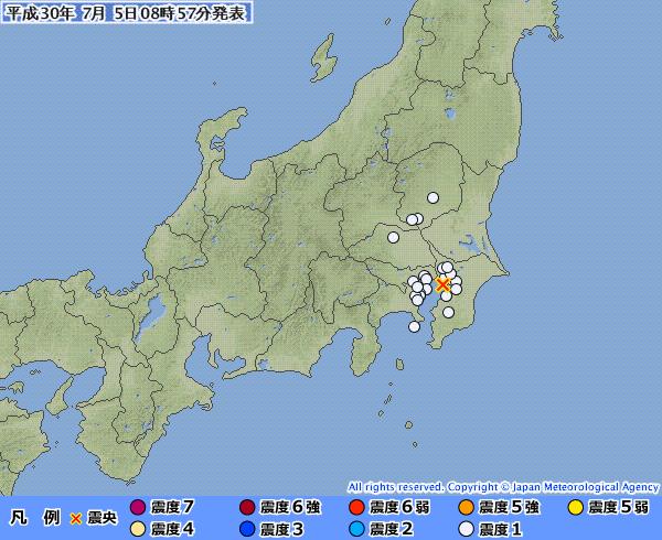 東京湾震源で地震発生 M3.9 深さ約90km…相模湾には「ジンベイザメ」が出現