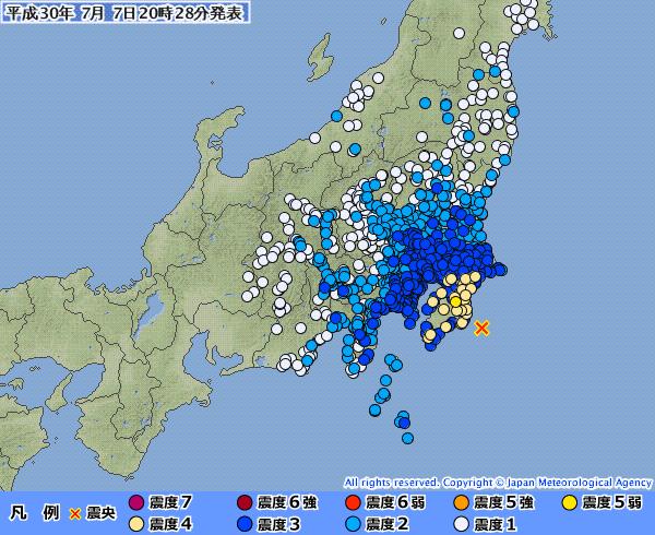 【スロースリップ】関東地方で最大震度「5弱」の地震発生 M6.0 震源地は千葉県東方沖 深さ約50km