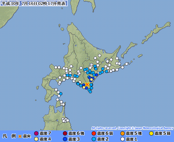 北海道で最大震度4の地震発生 M4.9 震源地は日高地方東部 深さ約60km