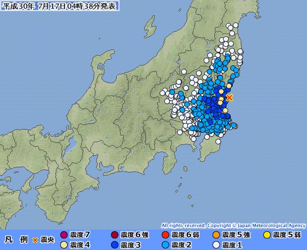 関東地方で最大震度4の地震発生 M4.8 震源地は茨城県沖 深さ約50km
