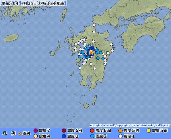 熊本県で最大震度4の地震発生 M4.4 震源地は熊本県熊本地方 深さ約10km