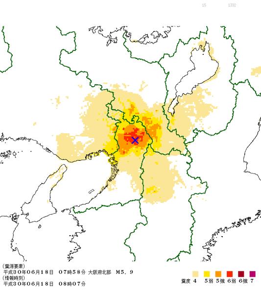 【大阪地震】震源近くにある3つの活断層…断層がずれやすい状態