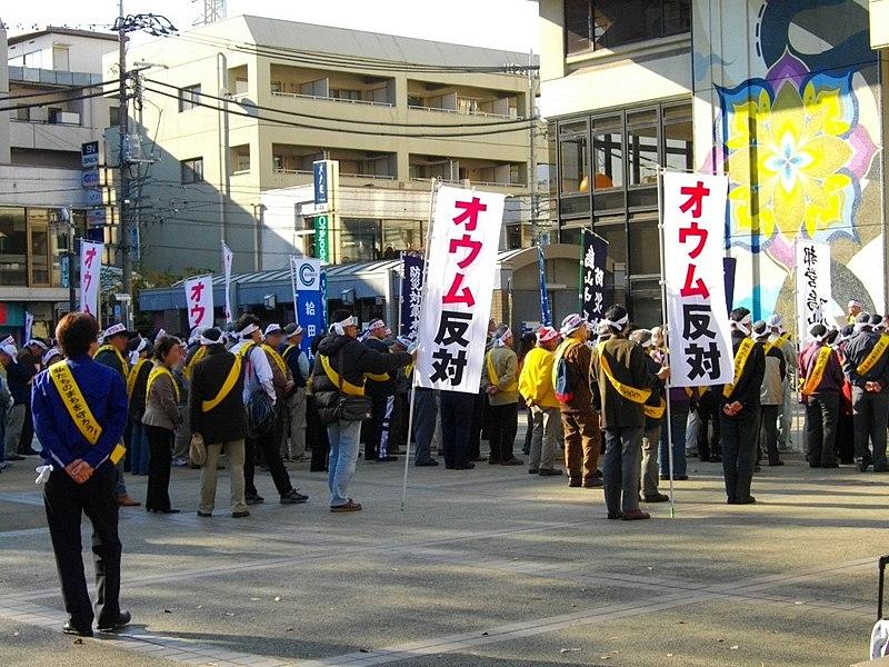 【超越神力】信者「オウム真理教の麻原尊師を極刑にすれば日本に大災害が訪れる」 → 刑執行で西日本で「豪雨」、関東で「震度5弱・地震」が起き、オカルト民達が騒然