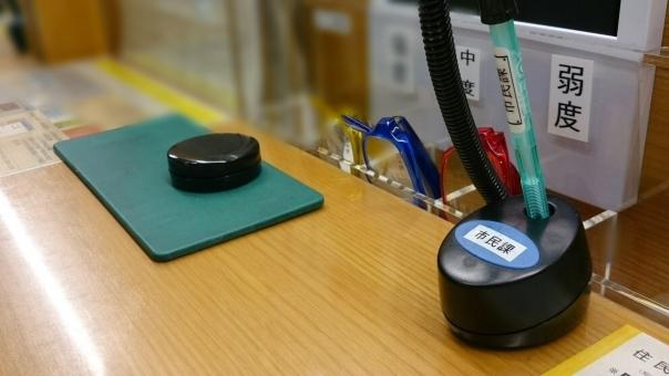 【熊本地震】九州の公務員、訳あって給料大幅アップ…熊本市は「153位→1位」に、理由は大地震の影響による残業手当?