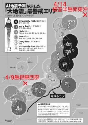 https://blog-imgs-115.fc2.com/o/k/a/okarutojishinyogen/news_1525080046_2401s.jpg