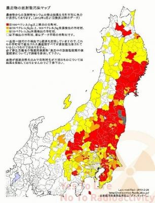 https://blog-imgs-115.fc2.com/o/k/a/okarutojishinyogen/newsplus_1526465619_701s.jpg
