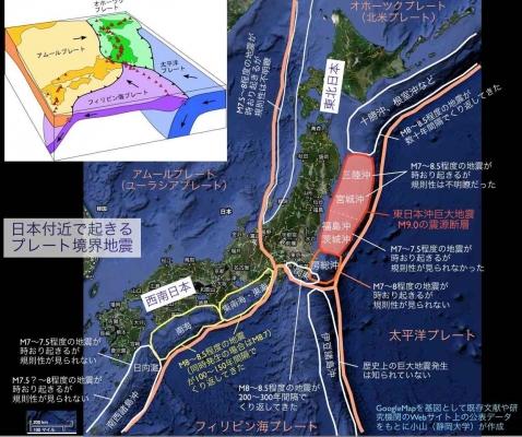 https://blog-imgs-115.fc2.com/o/k/a/okarutojishinyogen/newsplus_1528723132_11501s.jpg