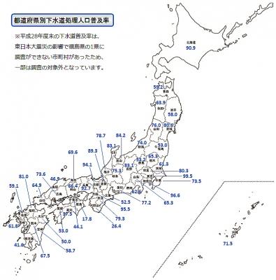 https://blog-imgs-115.fc2.com/o/k/a/okarutojishinyogen/newsplus_1530776998_19101s.jpg