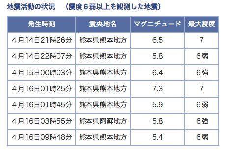 newsplus_1532471670_2501.jpg