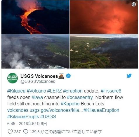 【ハワイ】キラウエア火山での噴火続く、連日「M5.3」以上の地震…先週は「4000回」以上の地震が起き、1時間で最大で40回も発生