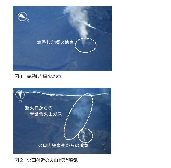 【小笠原諸島】西之島が噴火…噴煙200メートル「再び活発化」