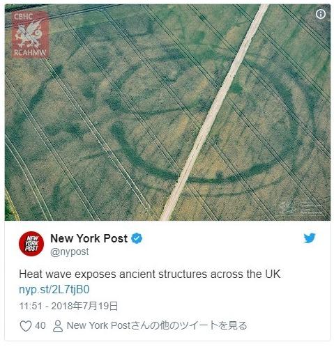 【クロップマーク】イギリスでも記録的な猛暑に…暑さの影響で「不思議な幾何学模様」が相次いで出現