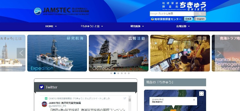 【JAMSTEC】地球深部探査船「ちきゅう」を運用してる会社が経営破綻…負債総額はおよそ860億円