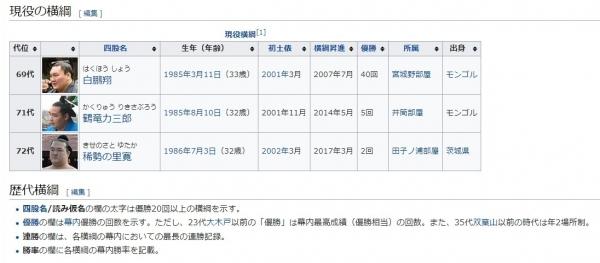 screenshot-03-31-40-1533061900152-152.jpg